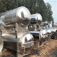 高价回收11.4立方蒸汽杀菌锅