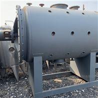 长期回收耙式干燥机