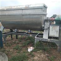 高价回收3吨不锈钢混合机