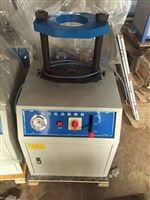 液压电动脱模器试验仪