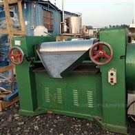 现金回收S150型三辊研磨机