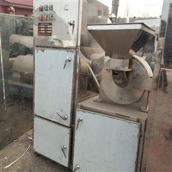 大量回收万能粉碎机