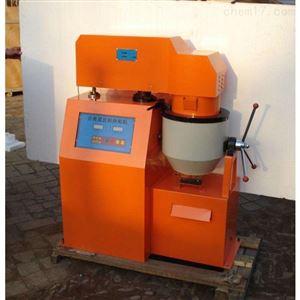 沥青混合料自动拌和试验机