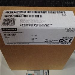 秦皇岛西门子S7-300PLC模块代理商