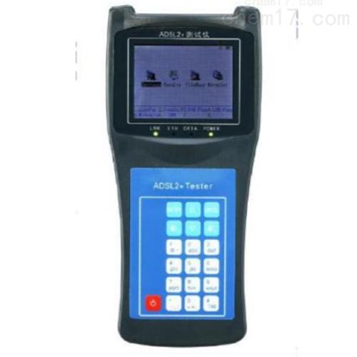 德天 DK2100 ADSL2+测试仪