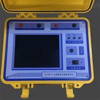互感器变比极性测试仪HYBB-II
