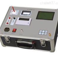 ZD9301多功能真空度测试仪