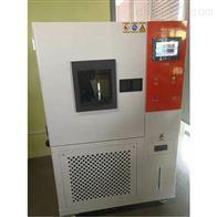 科迪厂家全国现货供应可程式恒温恒湿箱