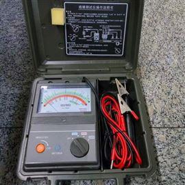 ZD9307F指针式绝缘电阻测试仪 中洋
