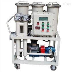 OJC型润滑油脱水真空滤油机