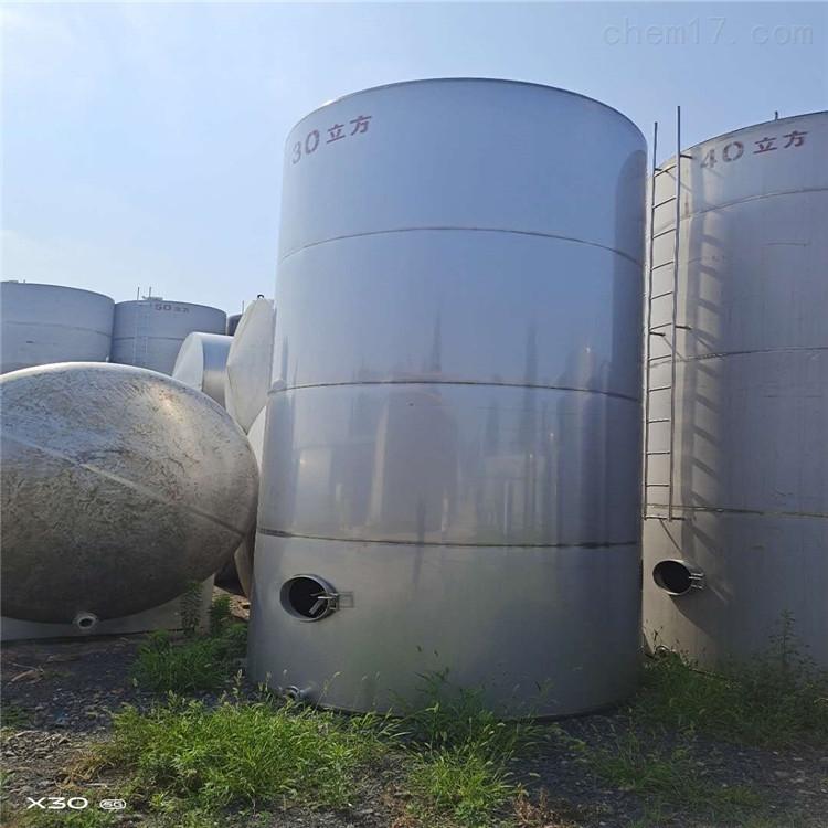 本厂供应二手不锈钢储罐分为酒精储罐