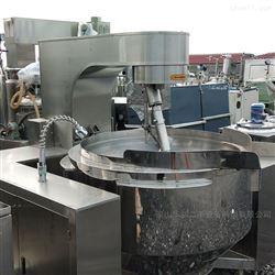 大量回收蒸汽夹层锅