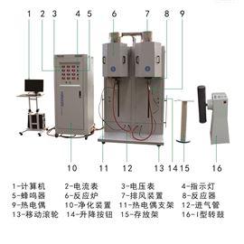 HXFQ-6S雙爐焦炭反應性及反應後強度測定儀