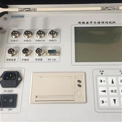 供应变频互感器特性综合测试仪