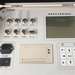 变频互感器特性综合测试仪正品现货
