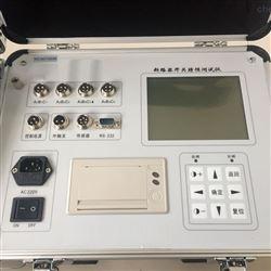 变频互感器特性综合测试仪承装修试设备租赁