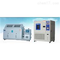 可程式恒温恒湿箱技术生产厂家