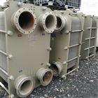 新到一批二手板式换热器 冷凝器