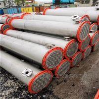 九成新二手不锈钢列管式冷凝器供应