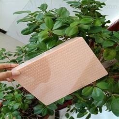 1200*600铝箔地暖模块保温挤塑板