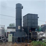 1200型专业调剂二手闪蒸干燥机