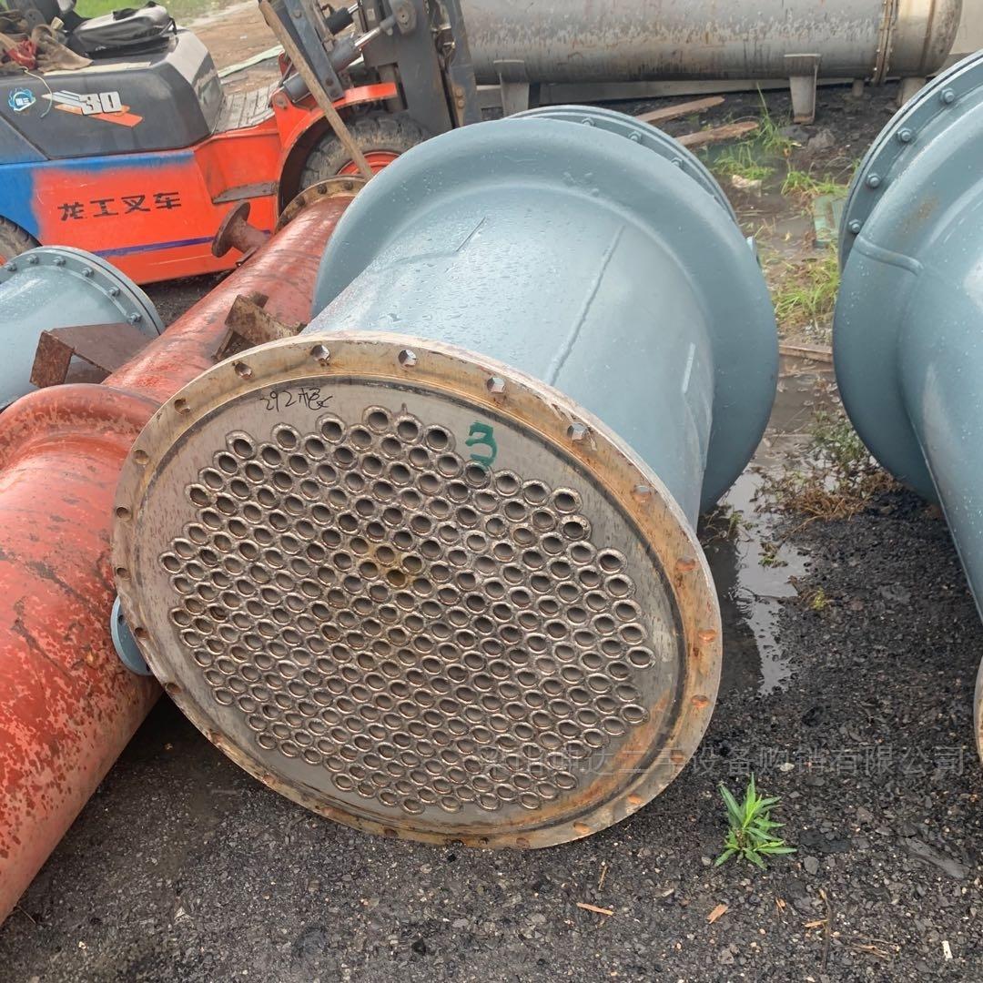 调剂二手高压列管式冷凝器