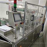 不限型号大量回收二手制药设备 药厂实验室仪器设备
