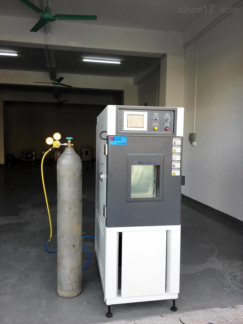 砼碳化试验箱,砼碳化试验机