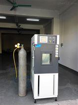 混凝土碳化係數測試儀,混凝土碳化係數測試機