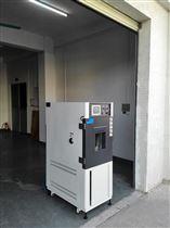 碳化係數測試機,碳化係數測試儀