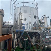8型调剂二手喷雾干燥机