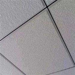 600*600吸音板板吊顶多钱一平米