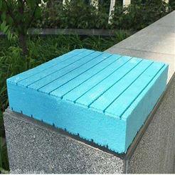 1200*600外墙隔热挤塑板型号齐全