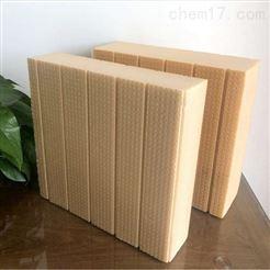 1200*600厂家生产建筑外墙新型保温材料挤塑板