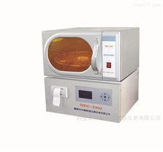 全自动水分测定仪-兴鹤煤炭水分析仪