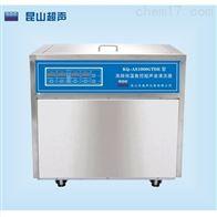 KQ-AS1000GTDE昆山舒美恒温超声波清洗器(高频)