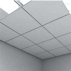 600*600吊顶吸音板是哪种材料