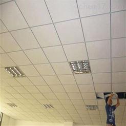 600*600张家界医院吸音板