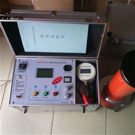 ZD9502新型直流高压发生器功率
