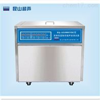 KQ-AS1000GVDE昆山舒美恒溫超聲波清洗機(雙頻)