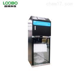 自动混合采样水质采样器
