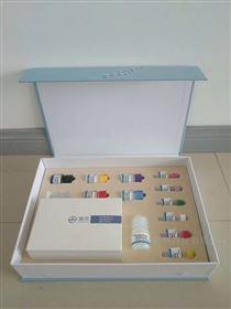 MM-0948M2(sCD14)ELISA试剂盒