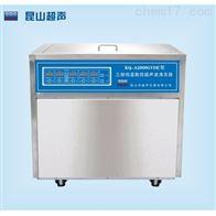 KQ-A2000GVDE昆山舒美恒温超声波清洗机(三频)