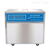 KQ-AS1500VDE 三频昆山舒美超声波清洗机