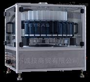 Advanced ChemTech  Tetras多肽合成仪