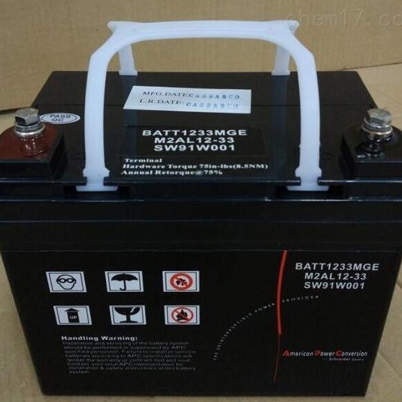 梅兰日兰蓄电池M2AL12-33选购