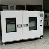 YSGJS-015双开门高低温交变湿热试验箱