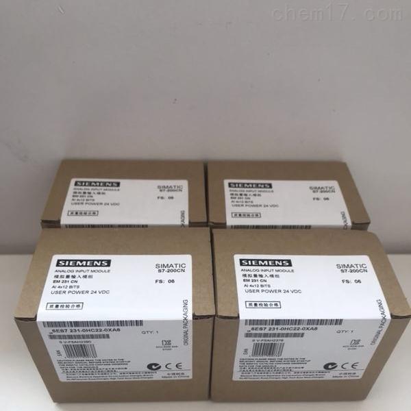 保定西门子S7-1200CPU模块代理商