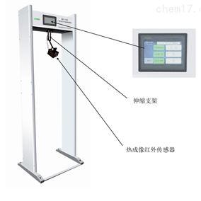 人体监测仪门框式红外测温仪优质现货