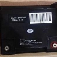 12V40AH梅兰日兰蓄电池M2AL12-40经销商